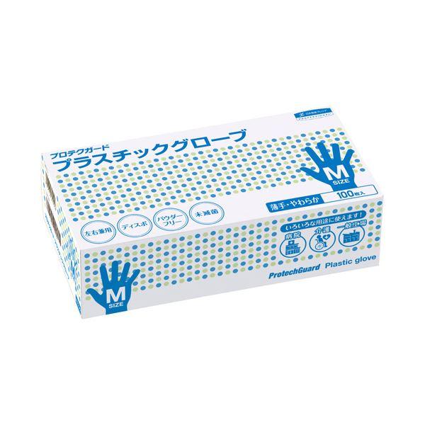 【マラソンでポイント最大43倍】(業務用20セット) 日本製紙クレシア プロテクガード プラスチックグローブM