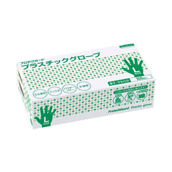 【マラソンでポイント最大43倍】(業務用20セット) 日本製紙クレシア プロテクガード プラスチックグローブL