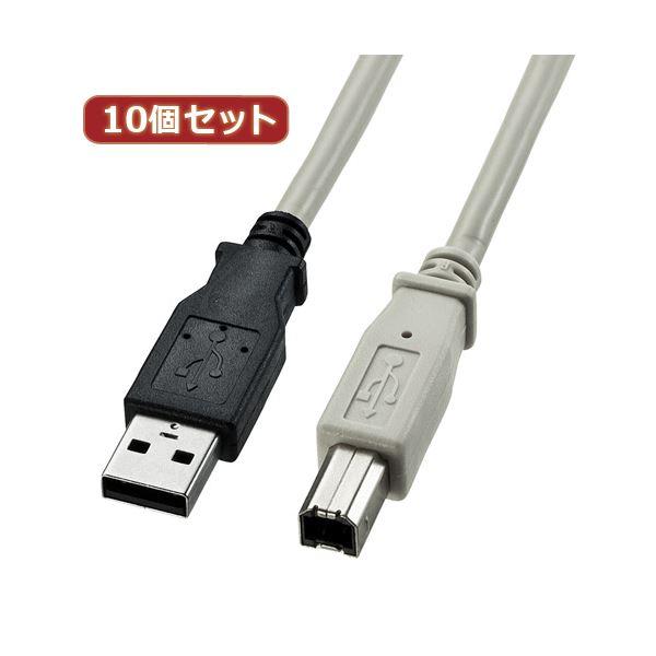 10個セット サンワサプライ USB2.0ケーブル KU20-3K KU20-3KX10