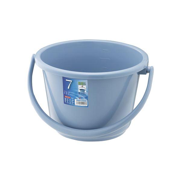 【20セット】 ポリバケツ/清掃用品 【7WB】 ブルー 丸型 『ベルク』 〔家庭用品 掃除用品 業務用〕【代引不可】
