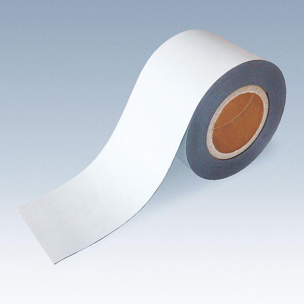 【スーパーセールでポイント最大44倍】マグタックテープ マグネ50T 幅:100mm【代引不可】