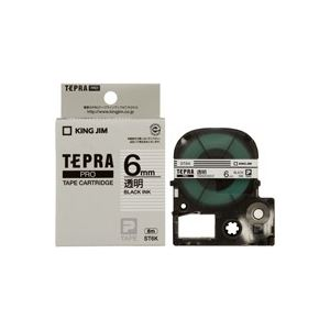 【マラソンでポイント最大43倍】(業務用50セット) キングジム テプラPROテープ/ラベルライター用テープ 【幅:6mm】 ST6K 透明に黒文字