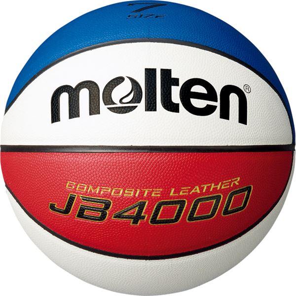 【スーパーセールでポイント最大44倍】【モルテン Molten】 バスケットボール 【7号球】 人工皮革 JB4000コンビ B7C4000C 〔運動 スポーツ用品〕