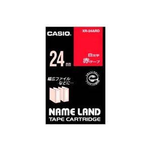 【マラソンでポイント最大43倍】(業務用30セット) CASIO カシオ ネームランド用ラベルテープ 【幅:24mm】 XR-24ARD 赤に白文字