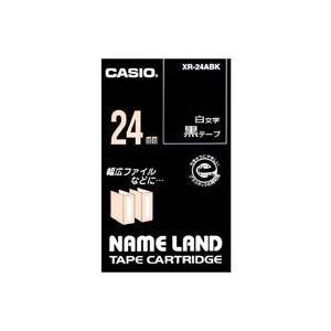 【マラソンでポイント最大43倍】(業務用30セット) CASIO カシオ ネームランド用ラベルテープ 【幅:24mm】 XR-24ABK 黒に白文字