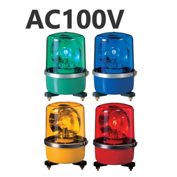 【マラソンでポイント最大43倍】パトライト(回転灯) 中型回転灯 SKP-110A AC100V Ф138 防滴 緑【代引不可】