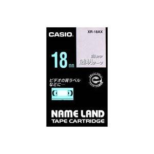 【マラソンでポイント最大43倍】(業務用30セット) カシオ CASIO 白文字テープ XR-18AX 透明に白文字 18mm