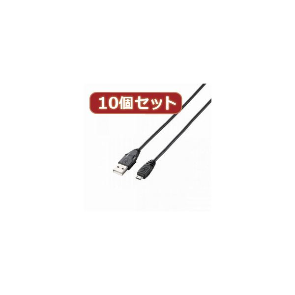 【マラソンでポイント最大43倍】10個セット エレコム タブレット用USBケーブル(A-microB) TB-AMB10BKX10