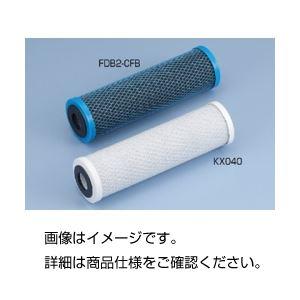 【マラソンでポイント最大43倍】(まとめ)活性炭フィルターKX040【×10セット】