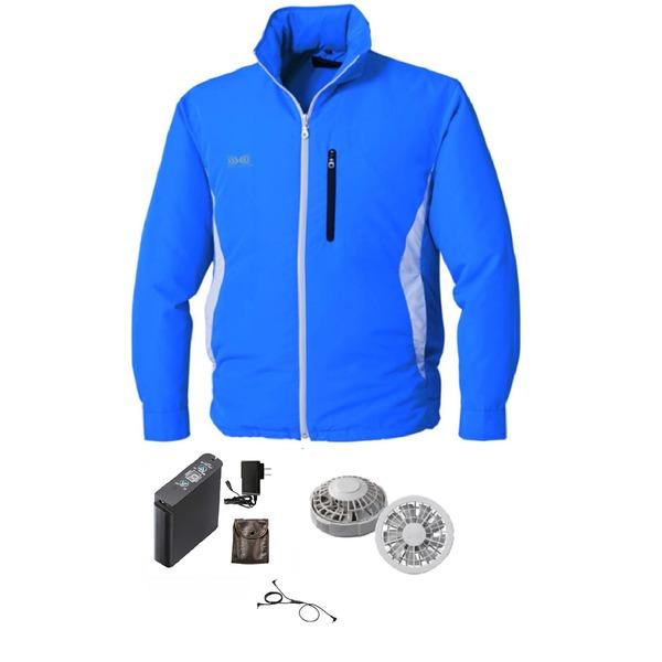 空調服 フード付き ポリエステル製長袖ブルゾン リチウムバッテリーセット BP-500BFC04S7 ブルー 5L