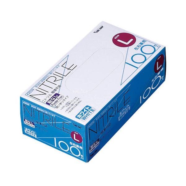 【マラソンでポイント最大43倍】(業務用20セット) 川西工業 ニトリル極薄手袋 粉なし WL #2039 Lサイズ ホワイト