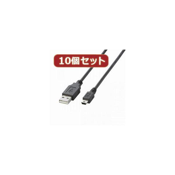 タブレットPC用USBケーブル 大決算セール 海外並行輸入正規品 A-mini-B スーパーセールでポイント最大44倍 10個セット エレコム TB-M10BKX10