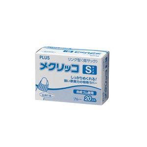 【スーパーセールでポイント最大44倍】(業務用100セット) プラス メクリッコ KM-401 S ブルー 箱入