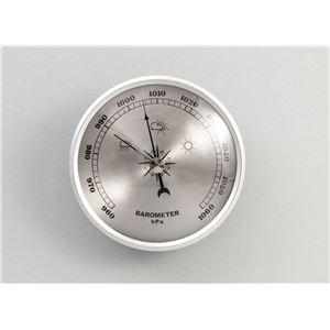 【マラソンでポイント最大43倍】(まとめ)アーテック アネロイド式気圧計 【×5セット】