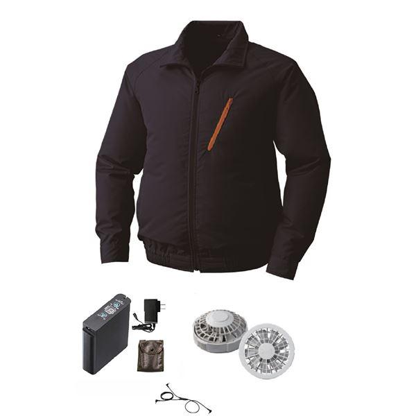 空調服 ポリエステル製長袖ブルゾン P-500BN 【カラー:ネイビー サイズ:L】 リチウムバッテリーセット