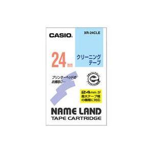 【スーパーセールでポイント最大43倍】(業務用30セット) カシオ CASIO クリーニングテープ XR-24CLE 24mm