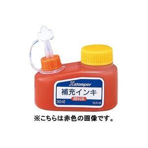 (業務用50セット) シヤチハタ Xスタンパー用補充インキ 【顔料系/30mL】 ボトルタイプ XLR-30 赤