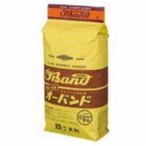 (業務用10セット) 共和 オーバンド/輪ゴム 【No.420/1kg 袋入り】 天然ゴム使用
