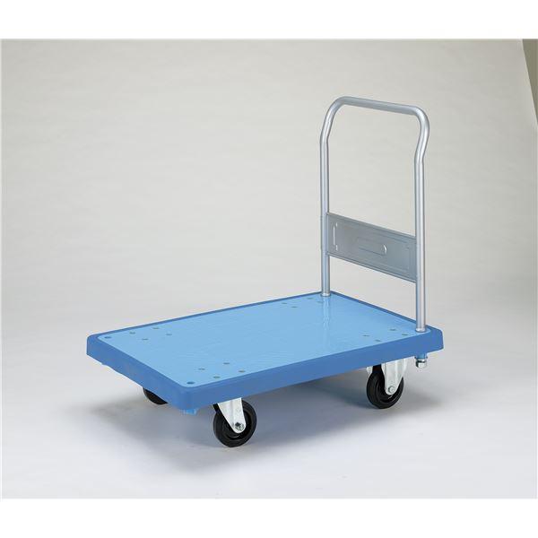 バンパーキャリー/台車 【大 固定式 5インチ ゴム車】 自在×2 固定×2 ブルー【代引不可】