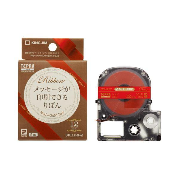 (まとめ) キングジム テプラ PRO テープカートリッジ りぼん 12mm レッド/金文字 SFR12RZ 1個 【×8セット】