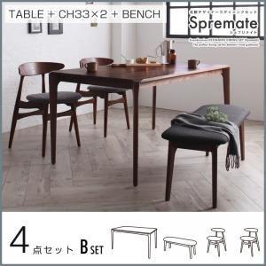 ダイニングセット 4点Bセット(テーブル+チェアB×2+ベンチ)【Spremate】【B】アイボリー【ベンチ】ダークグレー 北欧デザイナーズダイニングセット【Spremate】シュプリメイト【代引不可】