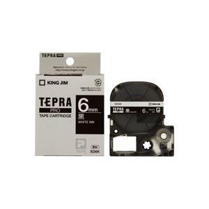 【マラソンでポイント最大43倍】(業務用50セット) キングジム テプラPROテープ/ラベルライター用テープ 【幅:6mm】 SD6K 黒に白文字