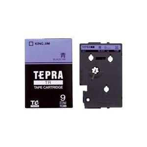 【マラソンでポイント最大43倍】(業務用30セット) キングジム テプラTRテープ TC9B 青に黒文字 9mm