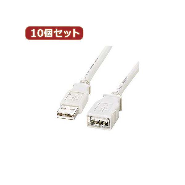 10個セット サンワサプライ USB延長ケーブル KB-USB-E1K2 KB-USB-E1K2X10