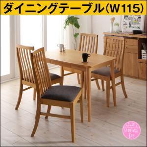 大人女性の テーブル 幅115cm ナチュラル 新婚カップル向け 幅115cm テーブル ダイニング ナチュラル Themis テミス, デイリーワインのアクアヴィタエ:1b9bf40f --- supercanaltv.zonalivresh.dominiotemporario.com