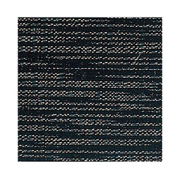 【スーパーセールでポイント最大44倍】プラス △紙クロステープ AT-050JC 50mm*12m黒10巻
