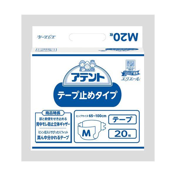 【マラソンでポイント最大43倍】大王製紙 アテントテープ止めタイプ M20枚 4P