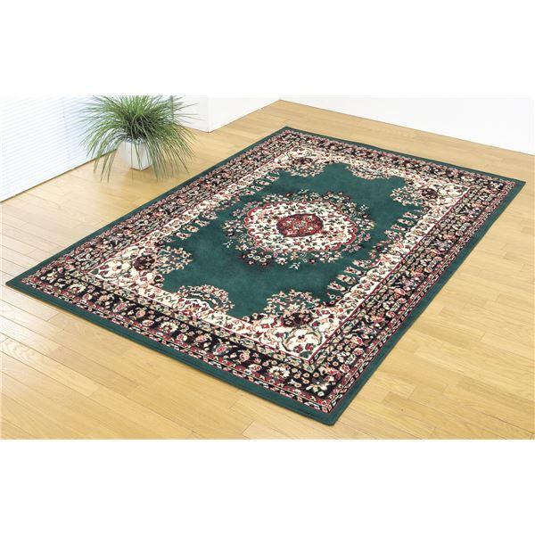 ウィルトン織 ラグマット/絨毯 【グリーン】 160cm×230cm 長方形 メダリオン柄 ウズベキスタン製 通年使用可【代引不可】