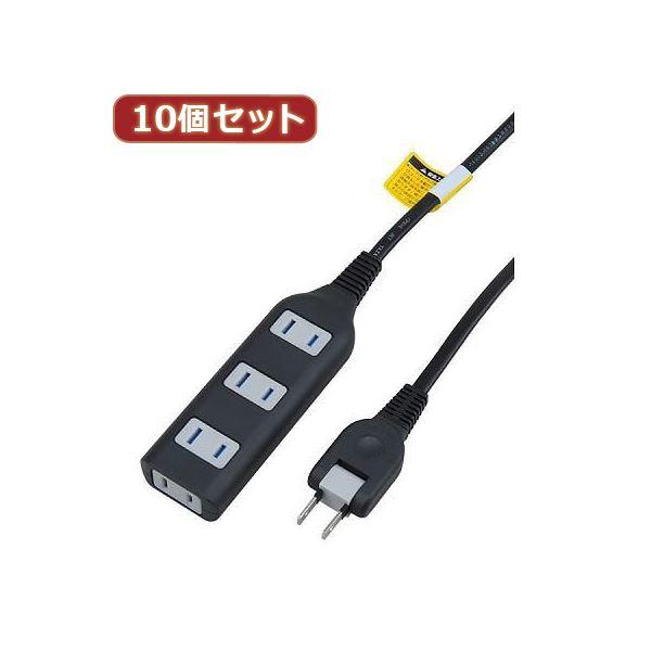 YAZAWA 10個セット耐トラ付タップ4個口 Y02S402BKX10