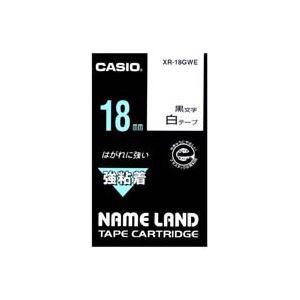 【マラソンでポイント最大43倍】(業務用30セット) カシオ CASIO 強粘着テープ XR-18GWE 白に黒文字 18mm