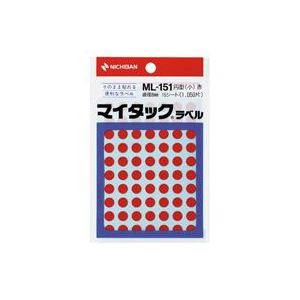 (業務用200セット) ニチバン マイタック カラーラベルシール 【円型 小/8mm径】 ML-151 赤