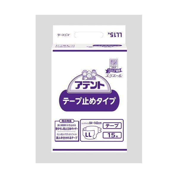 【マラソンでポイント最大43倍】大王製紙 アテントテープ止めタイプ LL15枚 4P