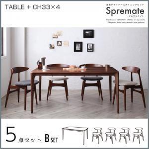 ダイニングセット 5点Bセット(テーブル+チェアB×4)【Spremate】アイボリー×チャコールグレー 北欧デザイナーズダイニングセット【Spremate】シュプリメイト【代引不可】