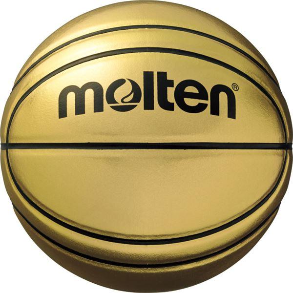 【マラソンでポイント最大43倍】モルテン(Molten) 記念ボール バスケットボール7号球(金色) BGSL7