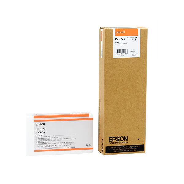 【マラソンでポイント最大43倍】(まとめ) エプソン EPSON PX-P/K3インクカートリッジ オレンジ 700ml ICOR58 1個 【×3セット】