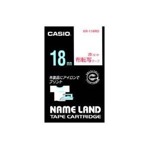 【マラソンでポイント最大43倍】(業務用30セット) カシオ CASIO 布転写テープ XR-118RD 赤文字で転写 18mm