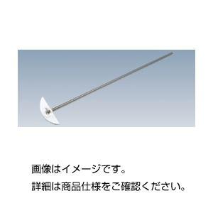 【マラソンでポイント最大43倍】(まとめ)ガラス撹拌棒(羽根なし)NR-52【×10セット】