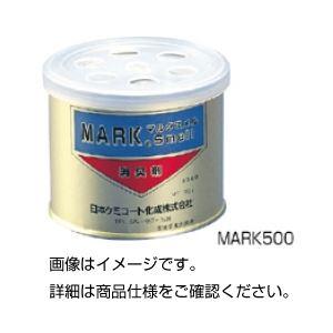 【マラソンでポイント最大43倍】(まとめ)消臭剤 MARK500【×20セット】