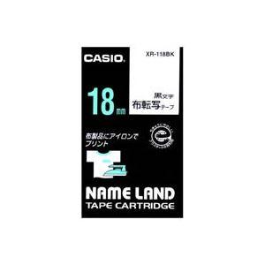 【スーパーセールでポイント最大43倍】(業務用30セット) カシオ CASIO 布転写テープ XR-118BK 黒文字で転写 18mm