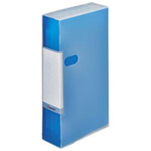 (業務用10セット) ジョインテックス CDファイル72枚収納 青 A413J-B