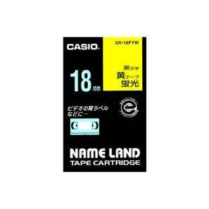 【マラソンでポイント最大43倍】(業務用30セット) カシオ CASIO 蛍光テープ XR-18FYW 黄に黒文字 18mm