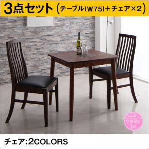 ダイニングセット 3点セット(テーブル+チェア2脚) テーブル幅75cm テーブルカラー:ブラウン チェアカラー:ホワイト 新婚カップル向け ハイバックチェア ダイニング Themis テミス