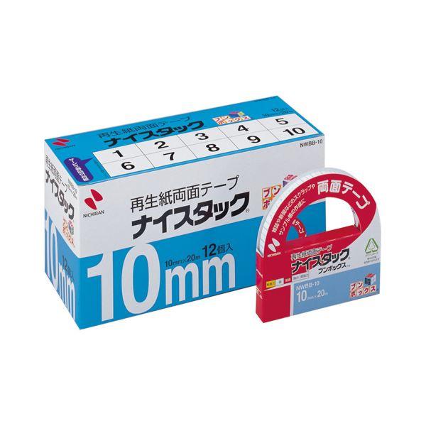 【ふるさと割】 ナイスタックブンボックス NWBB-10 ニチバン 120巻:インテリアの壱番館-DIY・工具