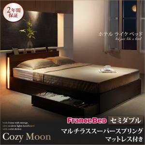 収納ベッド セミダブル【Cozy Moon】【マルチラススーパースプリングマットレス付き】ブラック スリムモダンライト付き収納ベッド【Cozy Moon】コージームーン