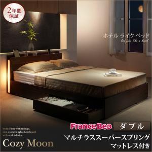 収納ベッド ダブル【Cozy Moon】【マルチラススーパースプリングマットレス付き】ブラック スリムモダンライト付き収納ベッド【Cozy Moon】コージームーン
