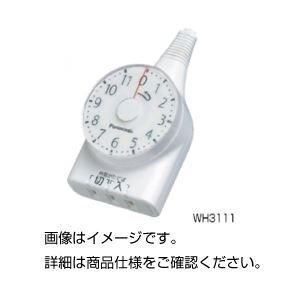 【マラソンでポイント最大43倍】(まとめ)タイマーコンセント WH3111【×5セット】